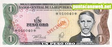 Moneda Punta Cana